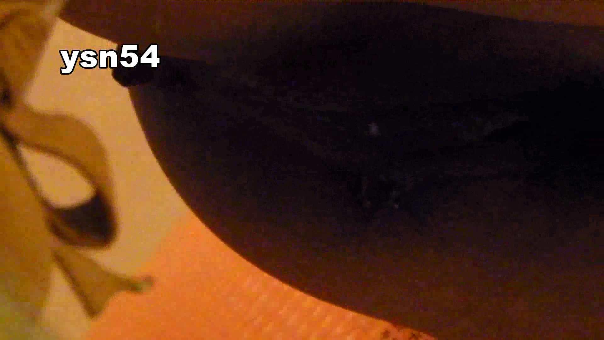 世界の射窓から vol.54 意外と大量な件(しっかり拭く方) 洗面所  105枚 88