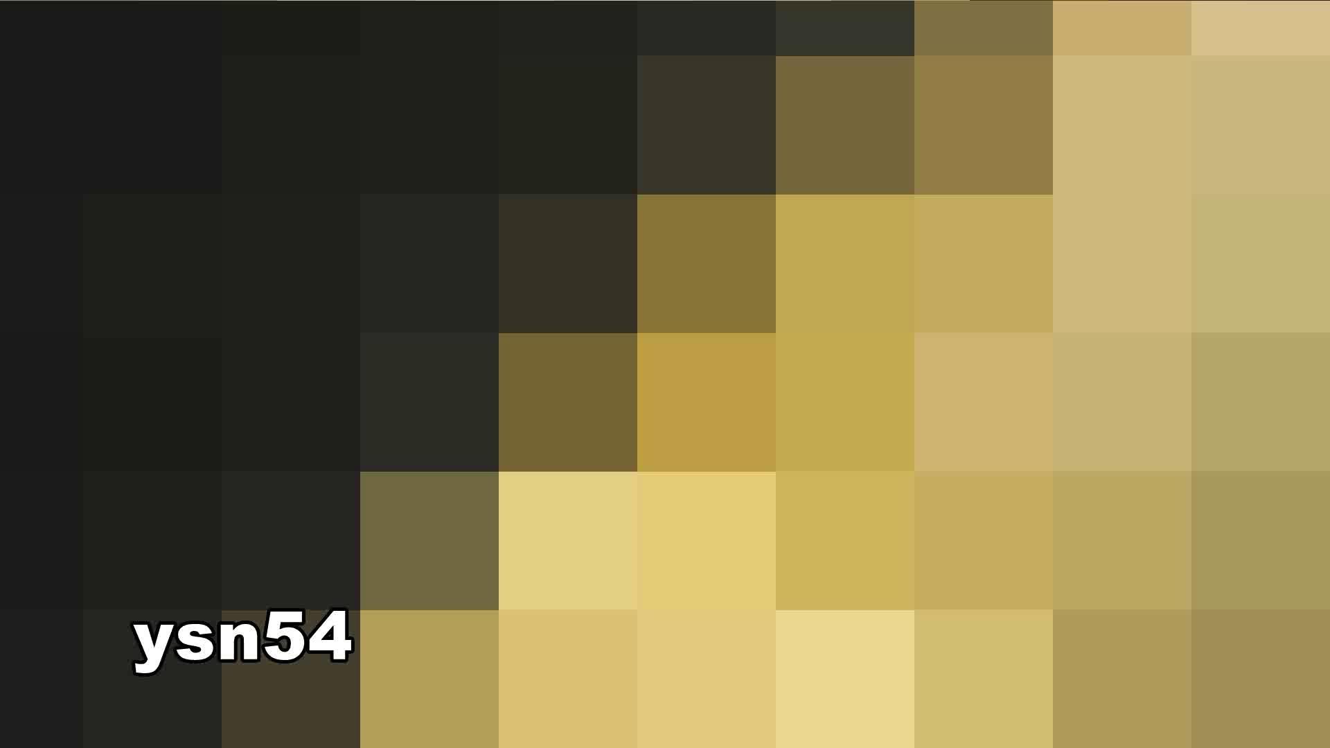 世界の射窓から vol.54 意外と大量な件(しっかり拭く方) 洗面所   エッチなOL  105枚 99