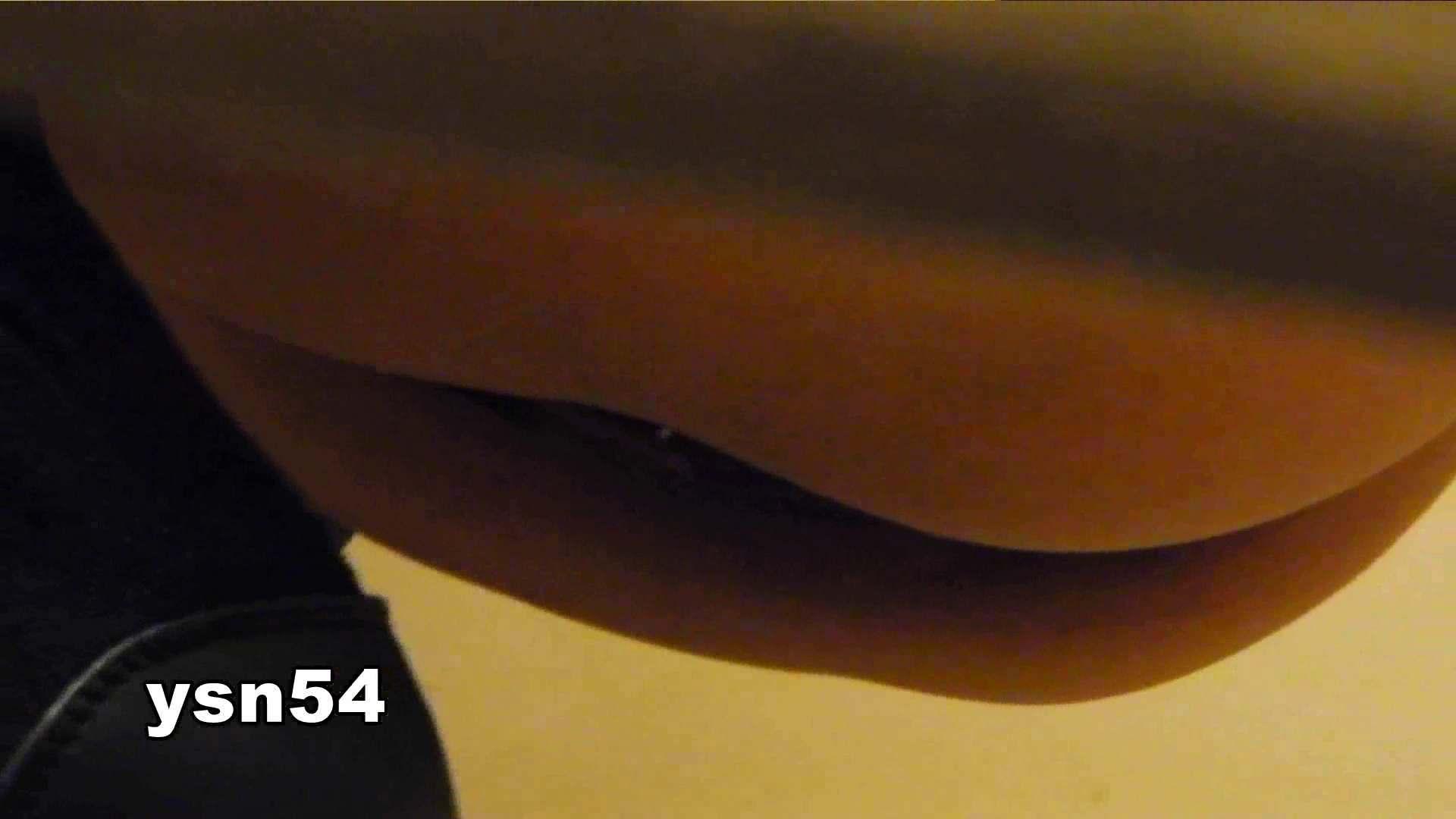 世界の射窓から vol.54 意外と大量な件(しっかり拭く方) 洗面所  105枚 102
