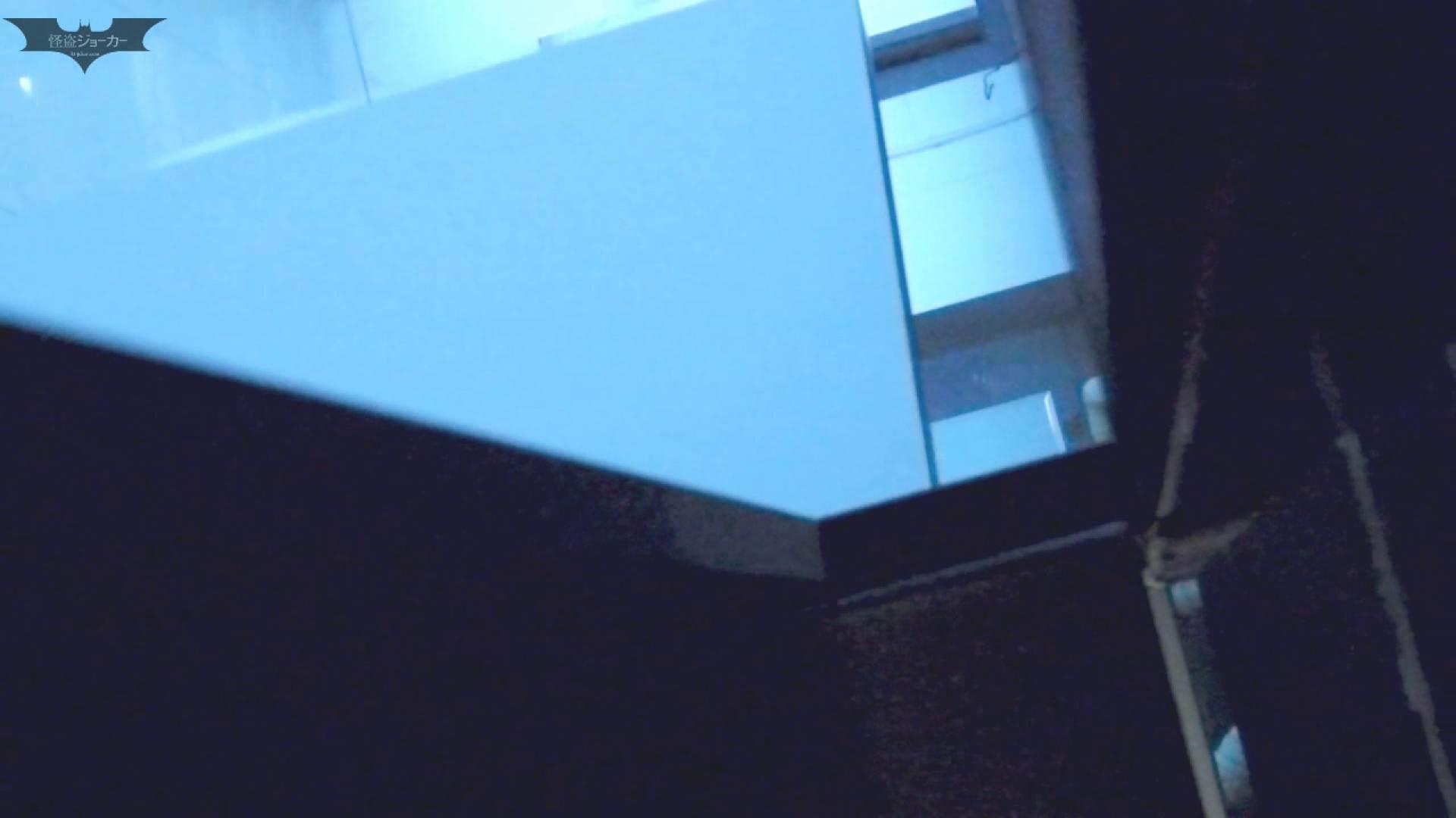 新世界の射窓 No61来ました!「ビジョビジョ」の美女達が・・・ 洗面所   美女  98枚 95