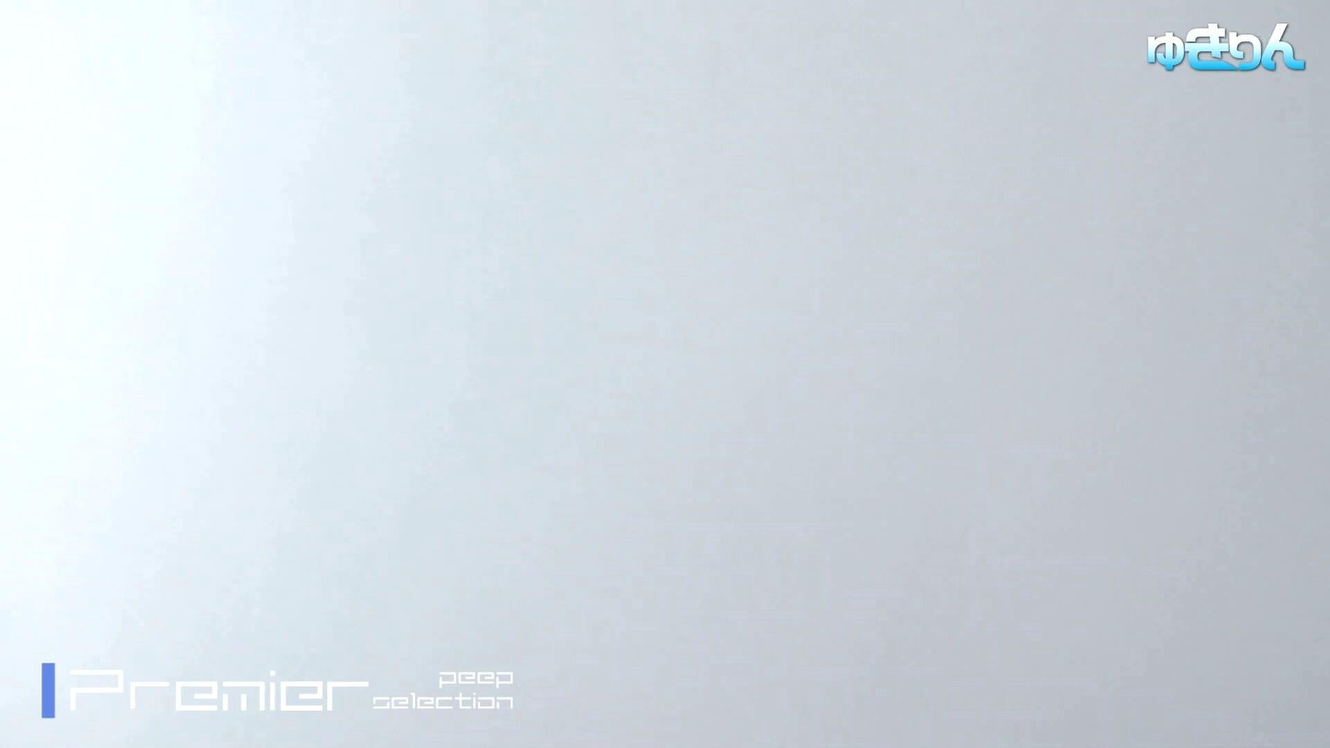 極上!大陸女性ガチトイレ盗撮作品集【新世界の射窓 No101】 盗撮 | 洗面所  107枚 22