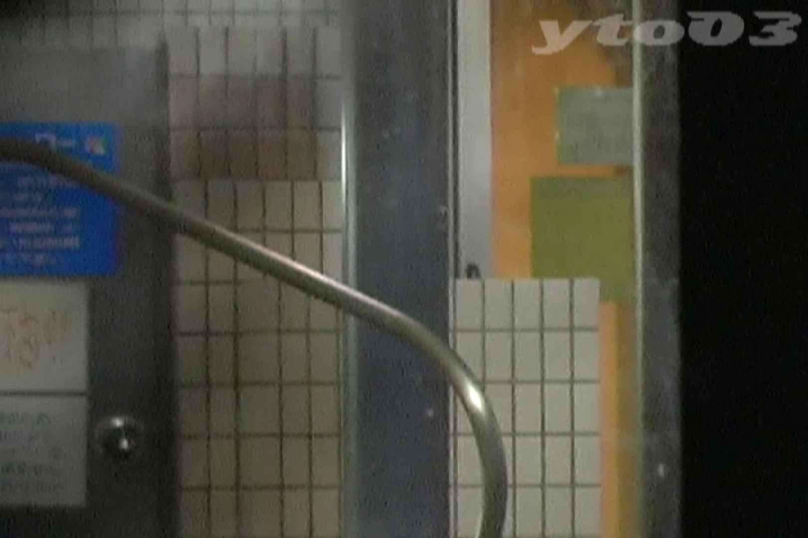 ▲復活限定▲合宿ホテル女風呂盗撮 Vol.20 エッチなOL   合宿  93枚 1
