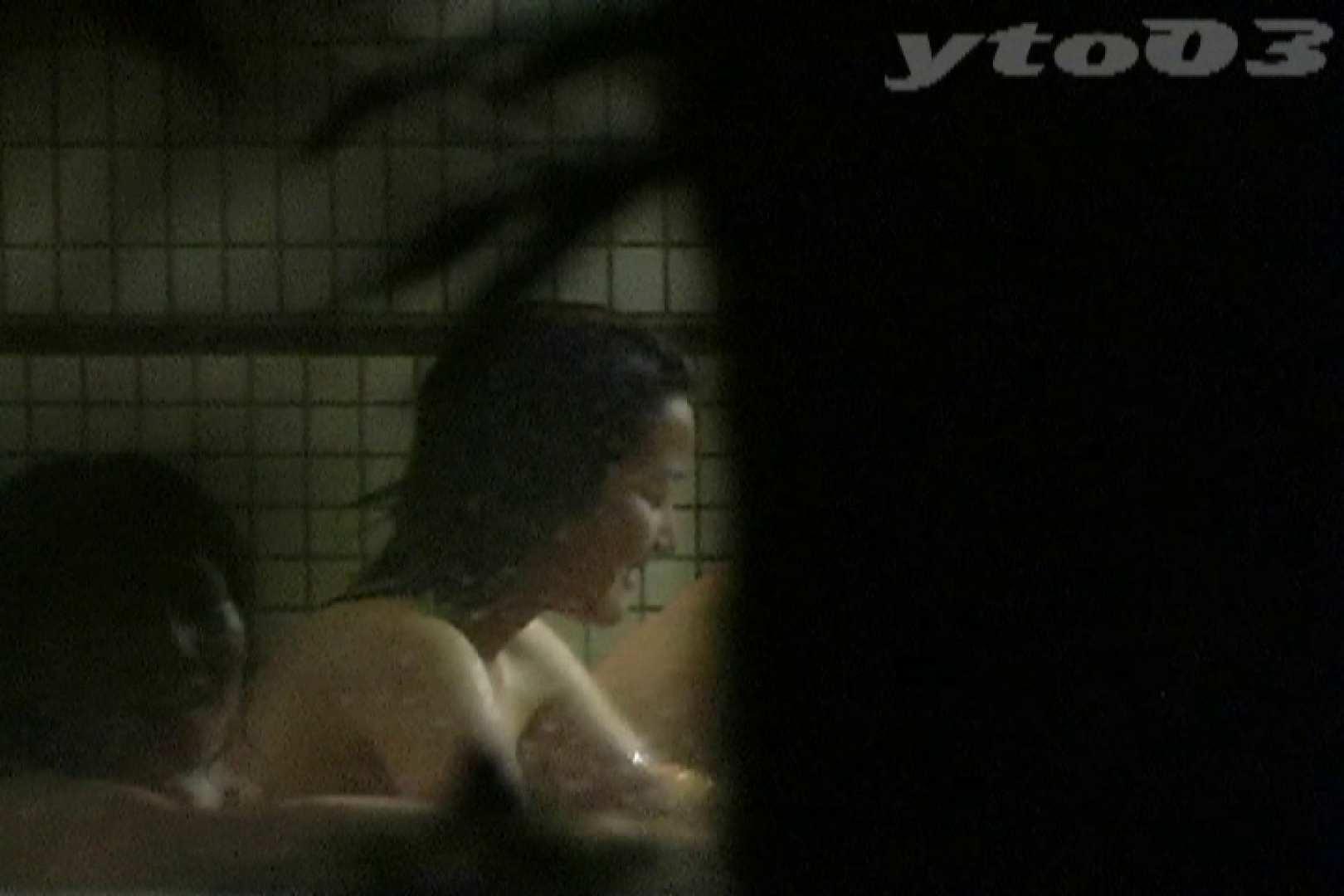▲復活限定▲合宿ホテル女風呂盗撮 Vol.20 名作 おめこ無修正画像 93枚 17