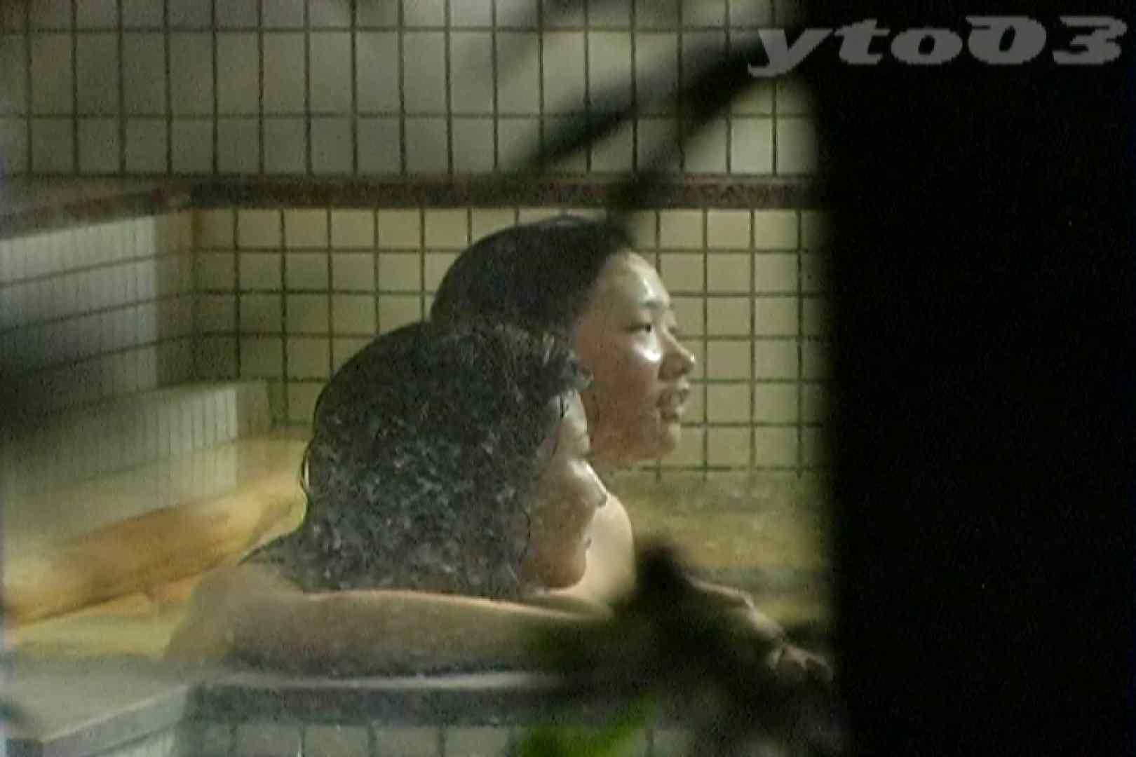 ▲復活限定▲合宿ホテル女風呂盗撮 Vol.20 名作 おめこ無修正画像 93枚 23