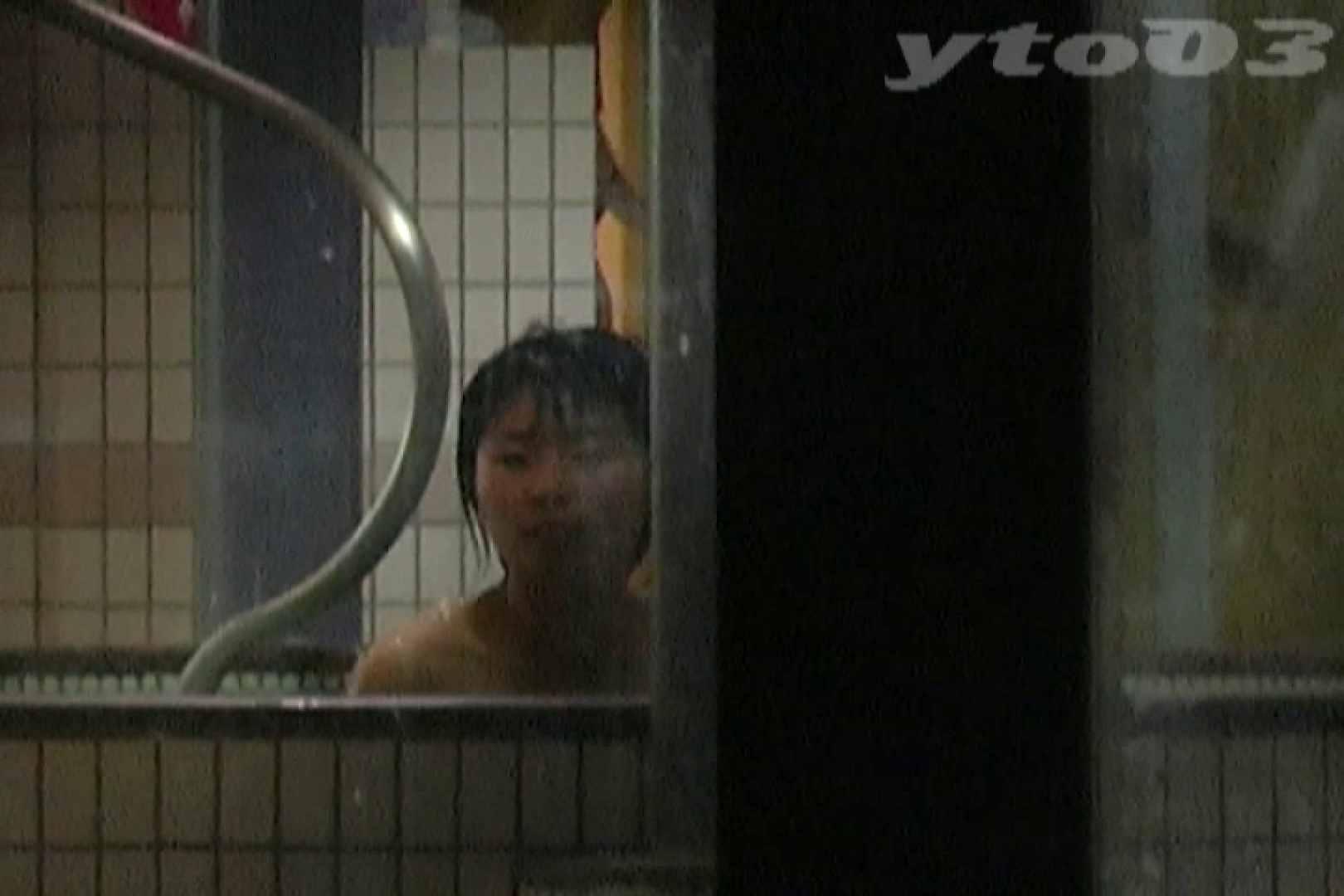 ▲復活限定▲合宿ホテル女風呂盗撮 Vol.20 エッチなOL   合宿  93枚 31