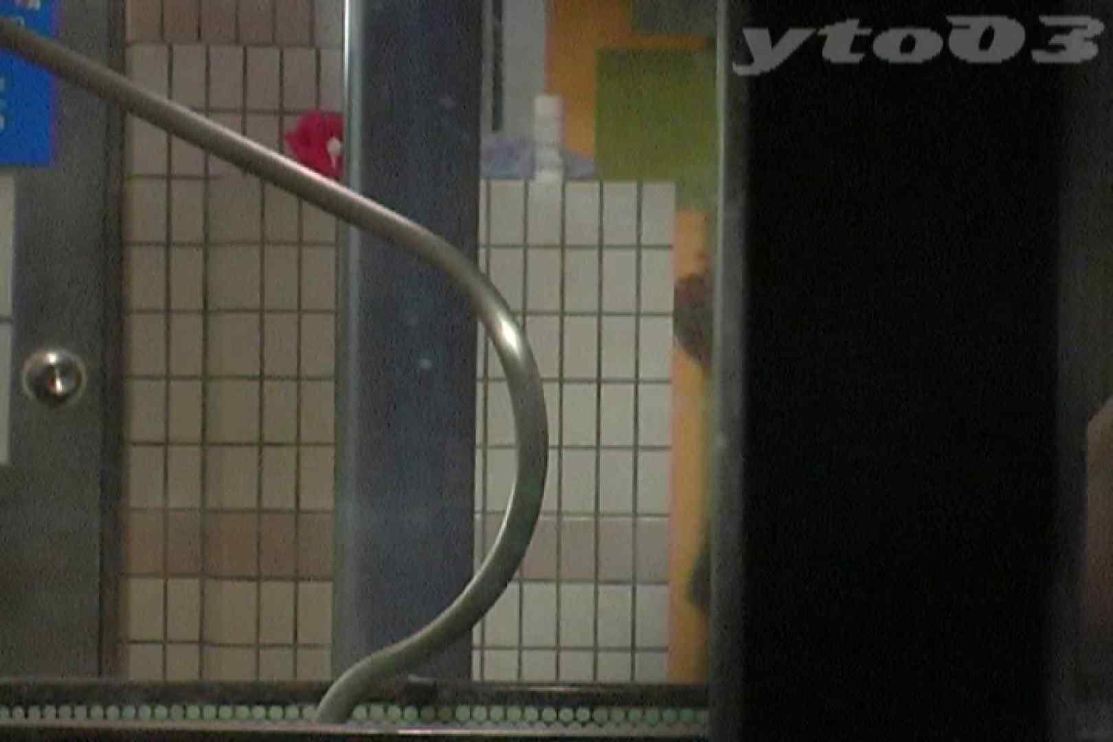 ▲復活限定▲合宿ホテル女風呂盗撮 Vol.20 エッチなOL   合宿  93枚 37