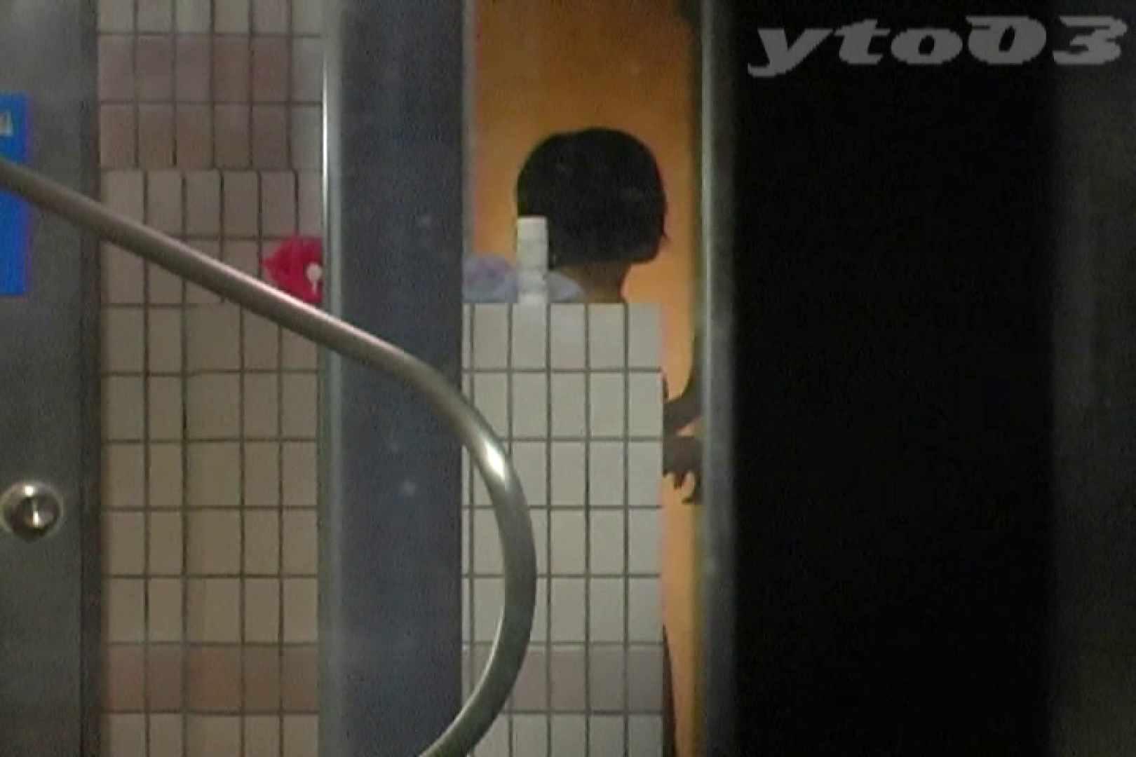 ▲復活限定▲合宿ホテル女風呂盗撮 Vol.20 盗撮 隠し撮りオマンコ動画紹介 93枚 38