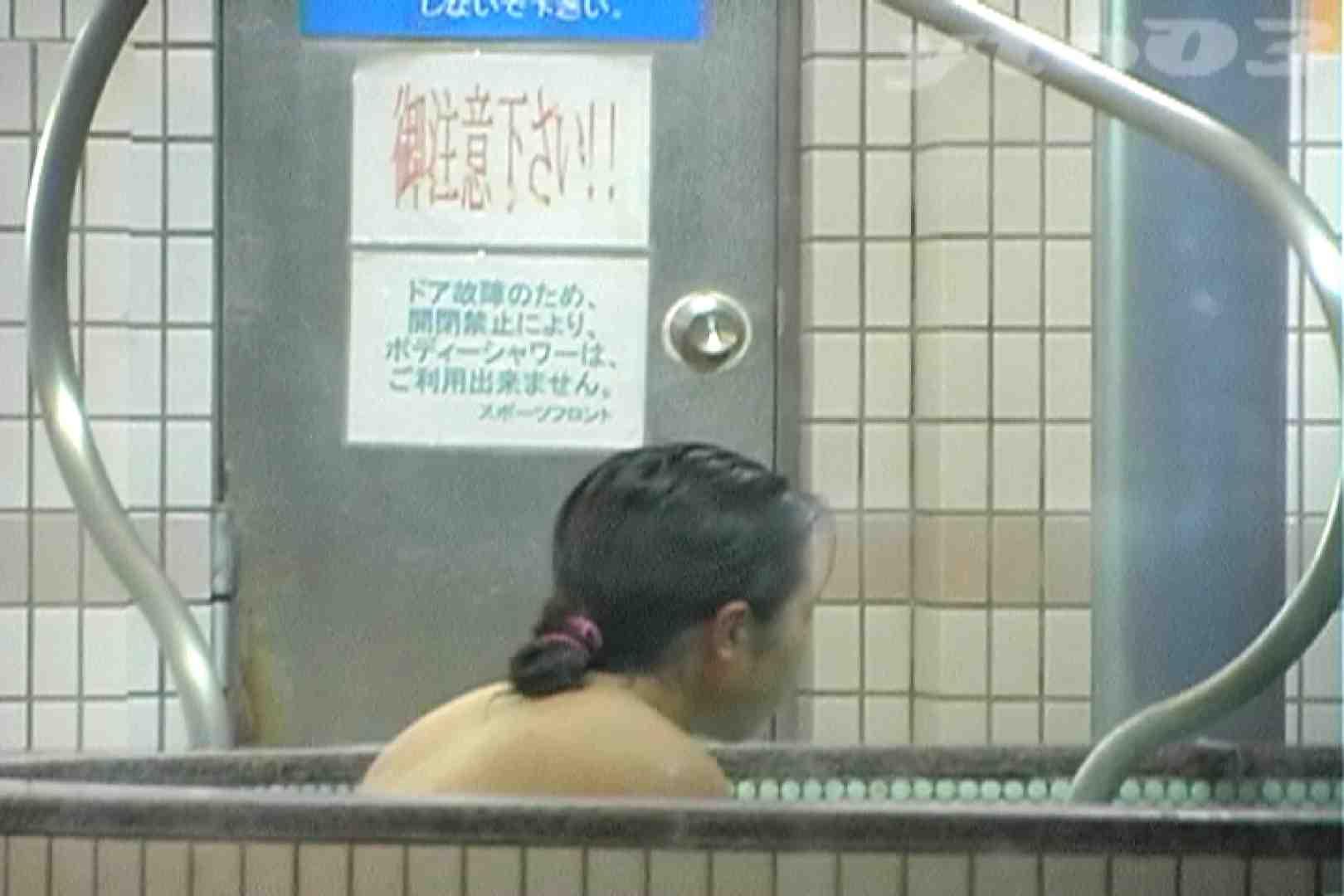 ▲復活限定▲合宿ホテル女風呂盗撮 Vol.20 名作 おめこ無修正画像 93枚 59