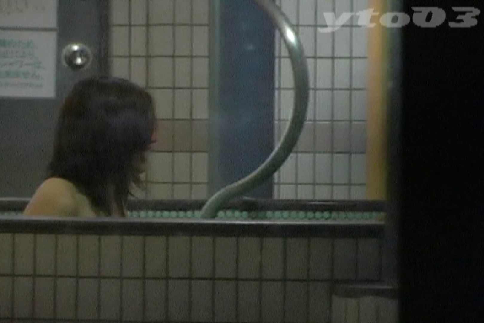 ▲復活限定▲合宿ホテル女風呂盗撮 Vol.20 名作 おめこ無修正画像 93枚 77