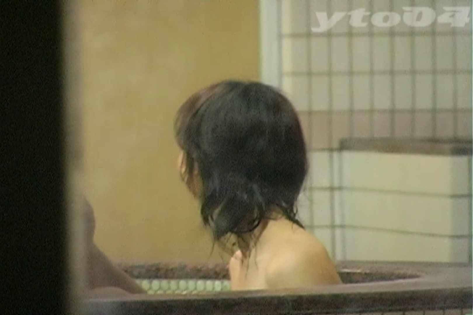 ▲復活限定▲合宿ホテル女風呂盗撮 Vol.24 合宿 AV動画キャプチャ 92枚 28