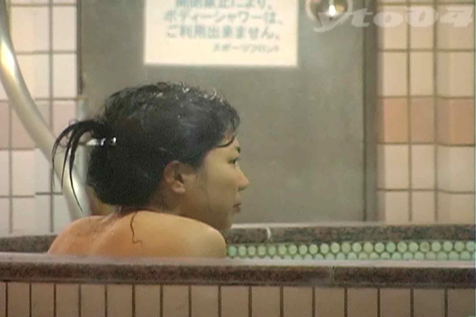 ▲復活限定▲合宿ホテル女風呂盗撮 Vol.24 エッチなOL   盗撮  92枚 31