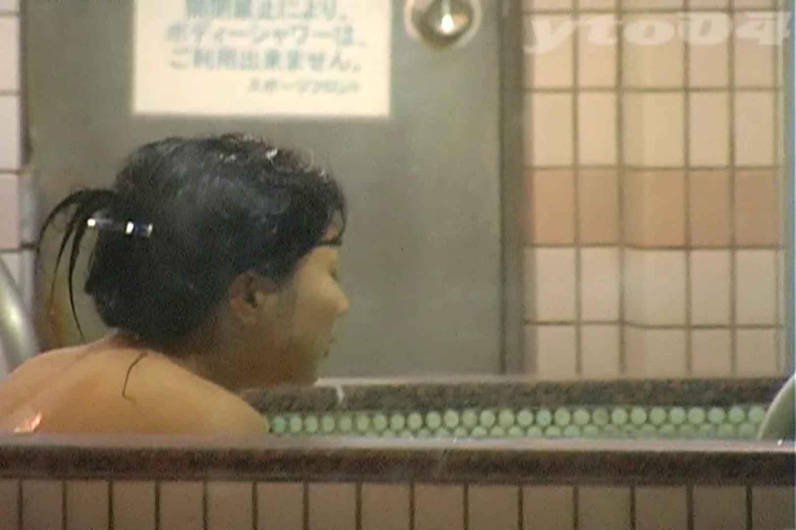 ▲復活限定▲合宿ホテル女風呂盗撮 Vol.24 合宿 AV動画キャプチャ 92枚 34
