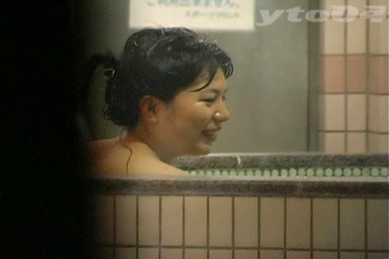 ▲復活限定▲合宿ホテル女風呂盗撮 Vol.24 名作 盗撮動画紹介 92枚 41