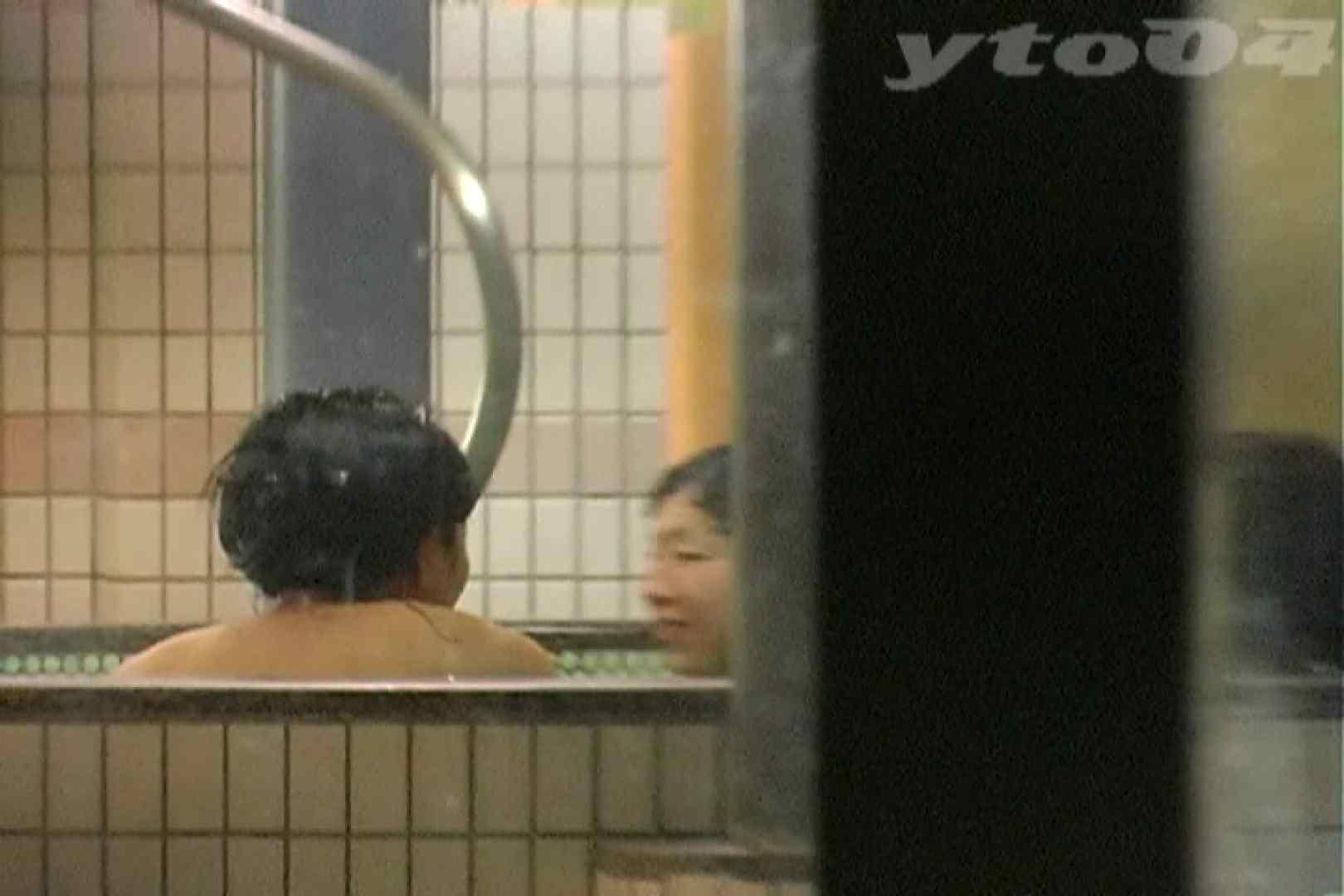 ▲復活限定▲合宿ホテル女風呂盗撮 Vol.24 エッチなOL  92枚 48