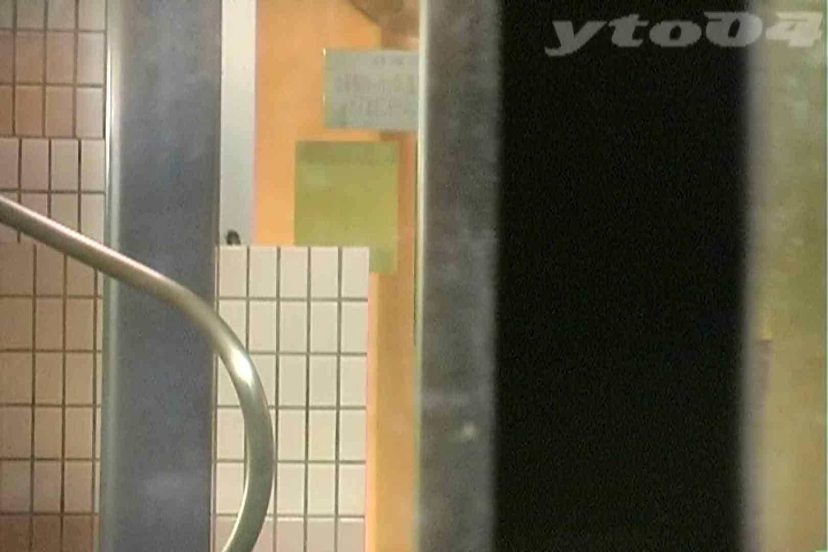 ▲復活限定▲合宿ホテル女風呂盗撮 Vol.24 ホテル えろ無修正画像 92枚 56