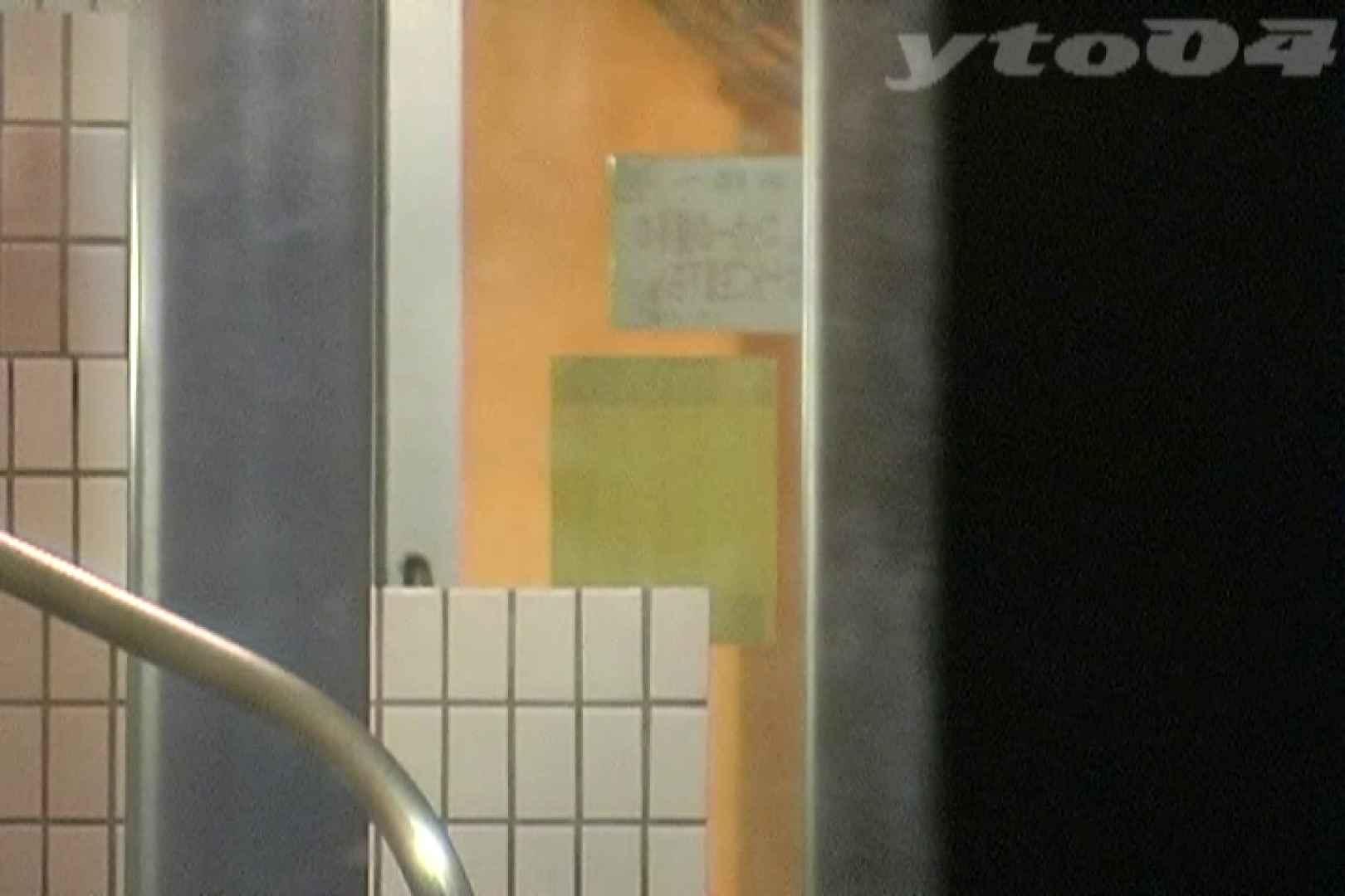 ▲復活限定▲合宿ホテル女風呂盗撮 Vol.24 女風呂 性交動画流出 92枚 63