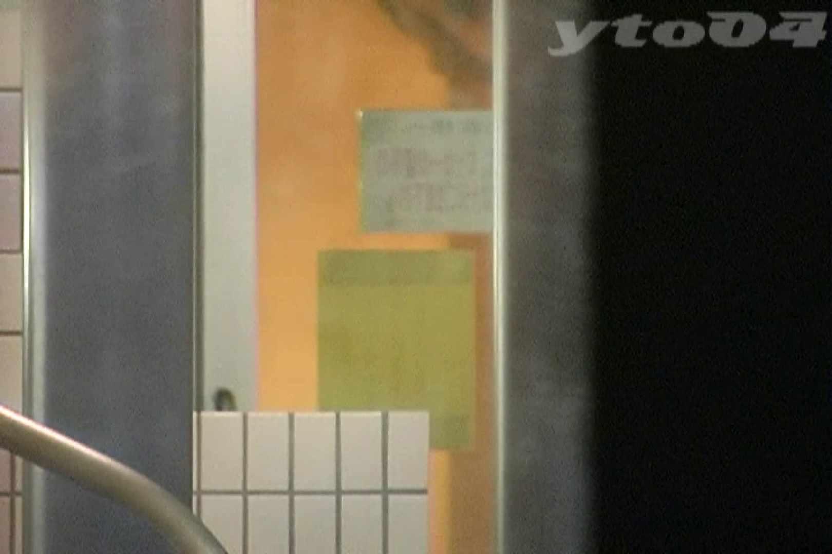 ▲復活限定▲合宿ホテル女風呂盗撮 Vol.24 合宿 AV動画キャプチャ 92枚 64