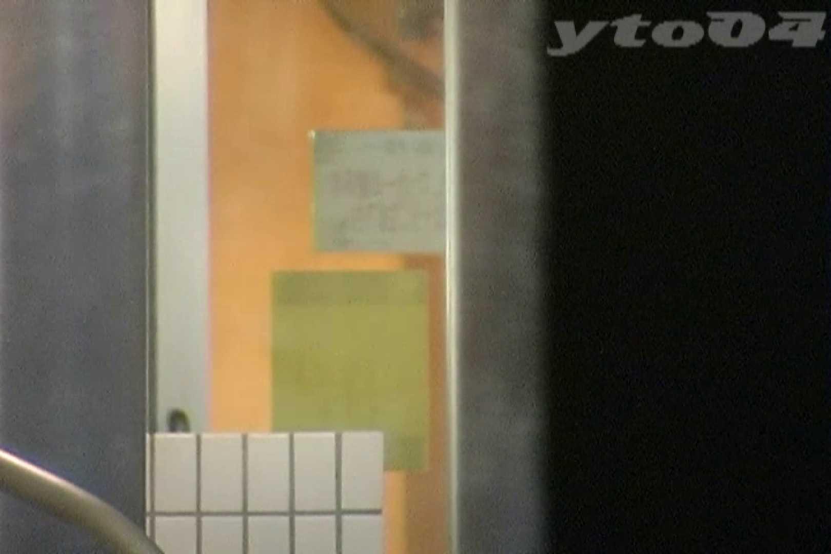 ▲復活限定▲合宿ホテル女風呂盗撮 Vol.24 名作 盗撮動画紹介 92枚 65