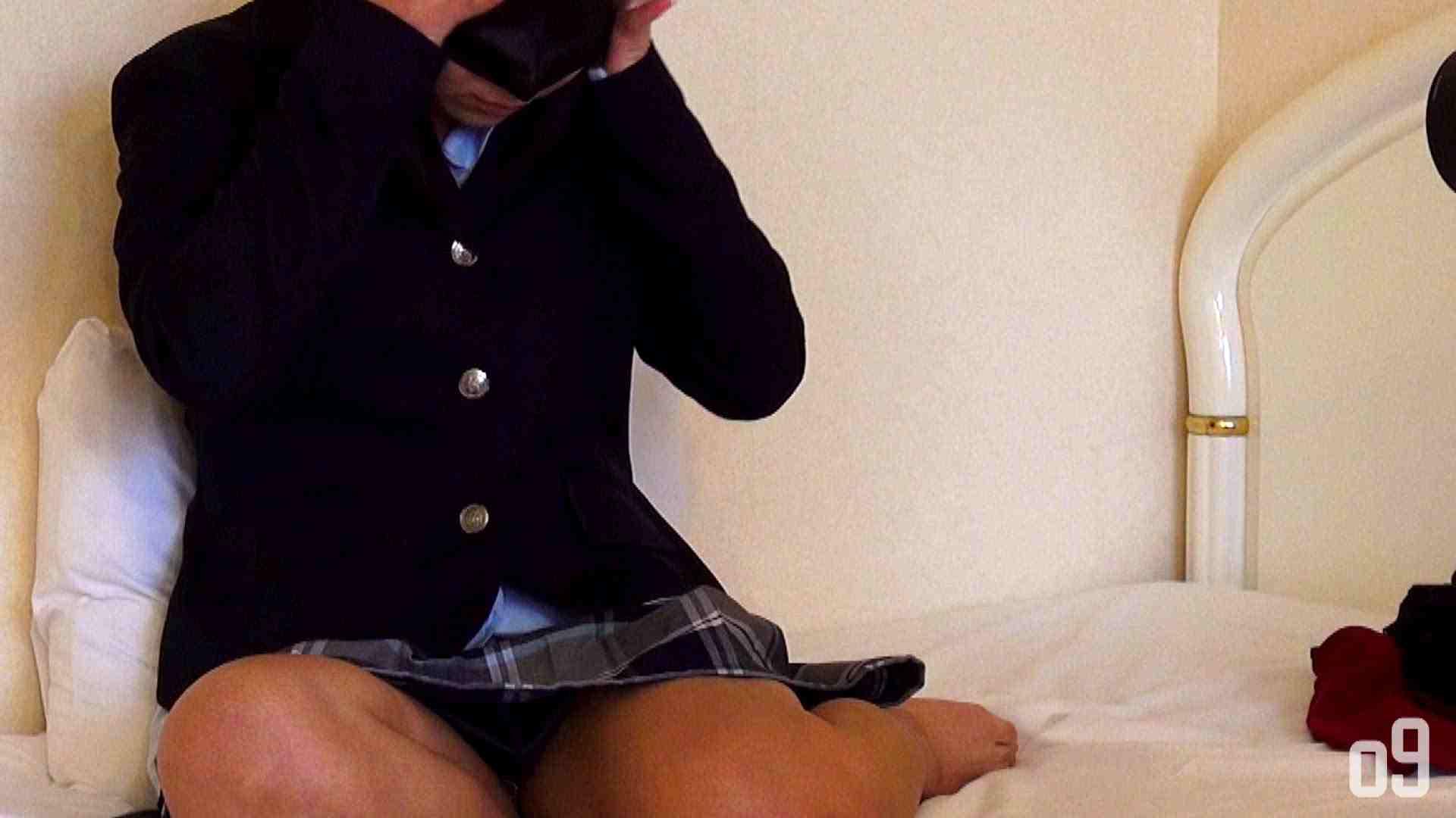 vol.2 制服に着替えてもらいました。 制服  103枚 96
