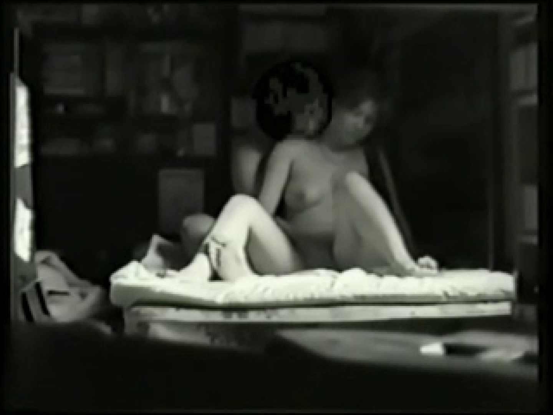 素人SEX隠し撮り 5 エッチな素人 | 赤外線  89枚 31