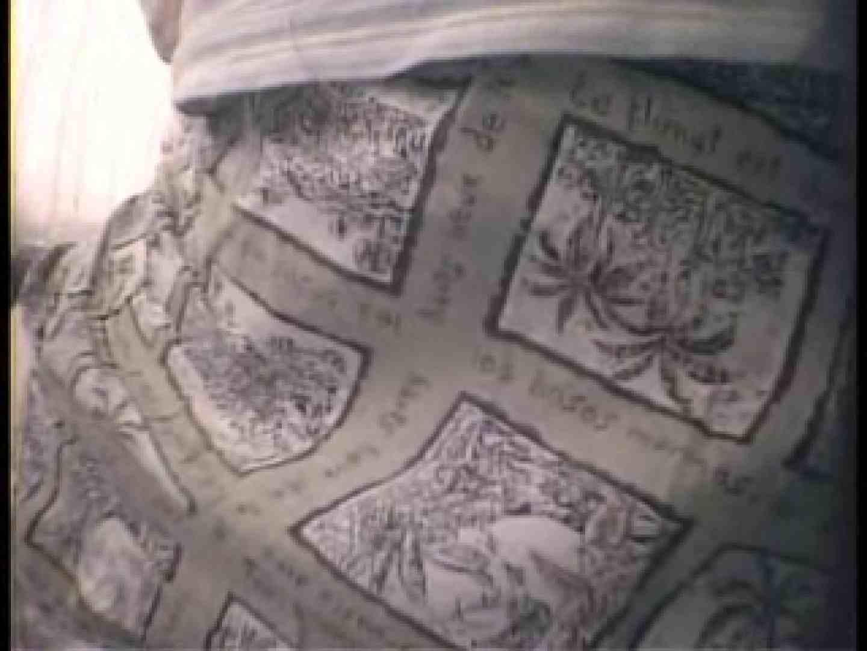 大学教授がワンボックスカーで援助しちゃいました。vol.8 小悪魔ギャル  111枚 70