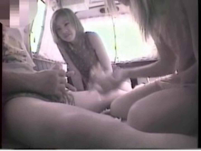 大学教授がワンボックスカーで援助しちゃいました。vol.12 エッチなOL 濡れ場動画紹介 85枚 39