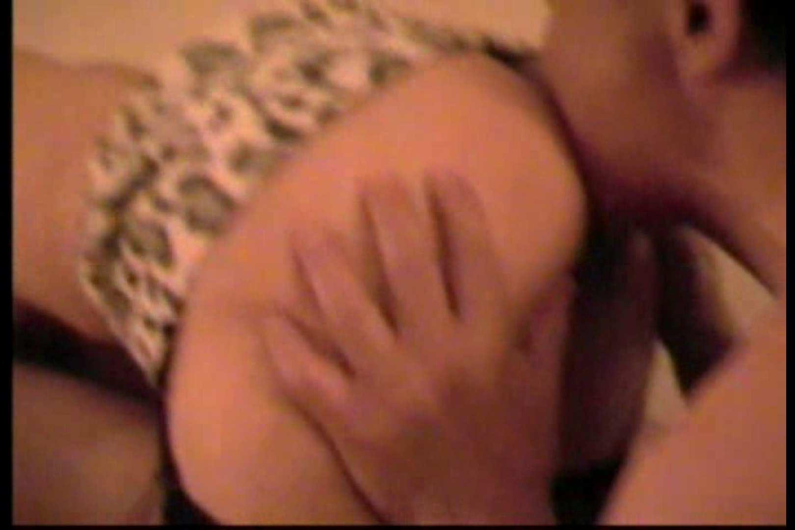 単独男性を集めてオフ会 人妻の裸体   フェラ  93枚 88