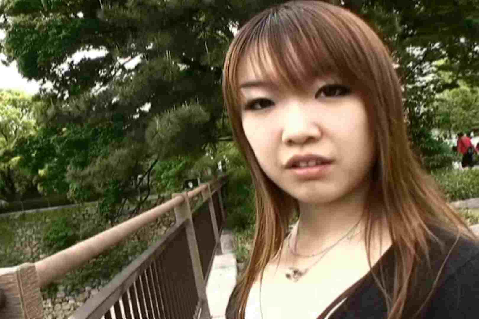 ハイビジョンパンチラ オッテQさんの追跡パンチラ階段編Vol.04 パンチラ セックス画像 111枚 63