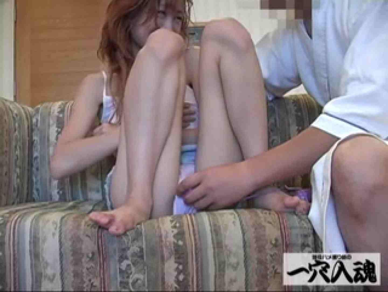 一穴入魂 アイドル並み可愛さのみわに入魂 前編 車 | アイドル  83枚 71