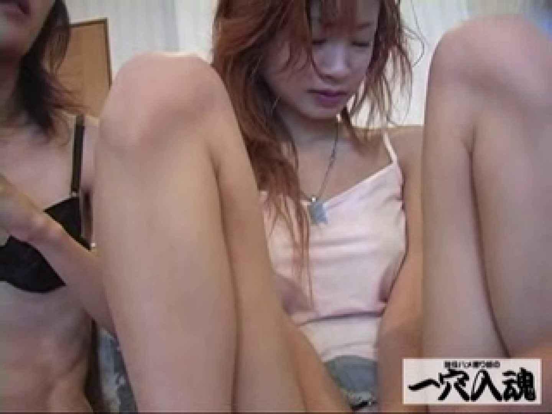 一穴入魂 アイドル並み可愛さのみわに入魂 前編 SEX ワレメ無修正動画無料 83枚 82