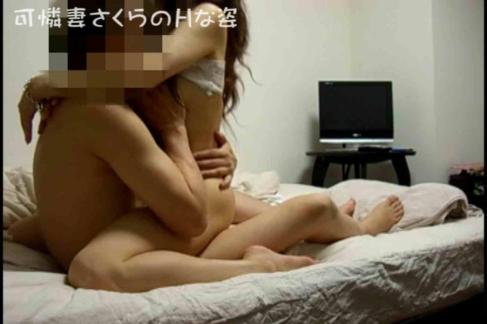 可憐妻さくらのHな姿vol.4後編 エッチなOL   セックス映像  108枚 83