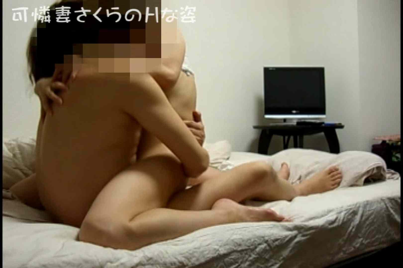 可憐妻さくらのHな姿vol.4後編 エッチなOL   セックス映像  108枚 89