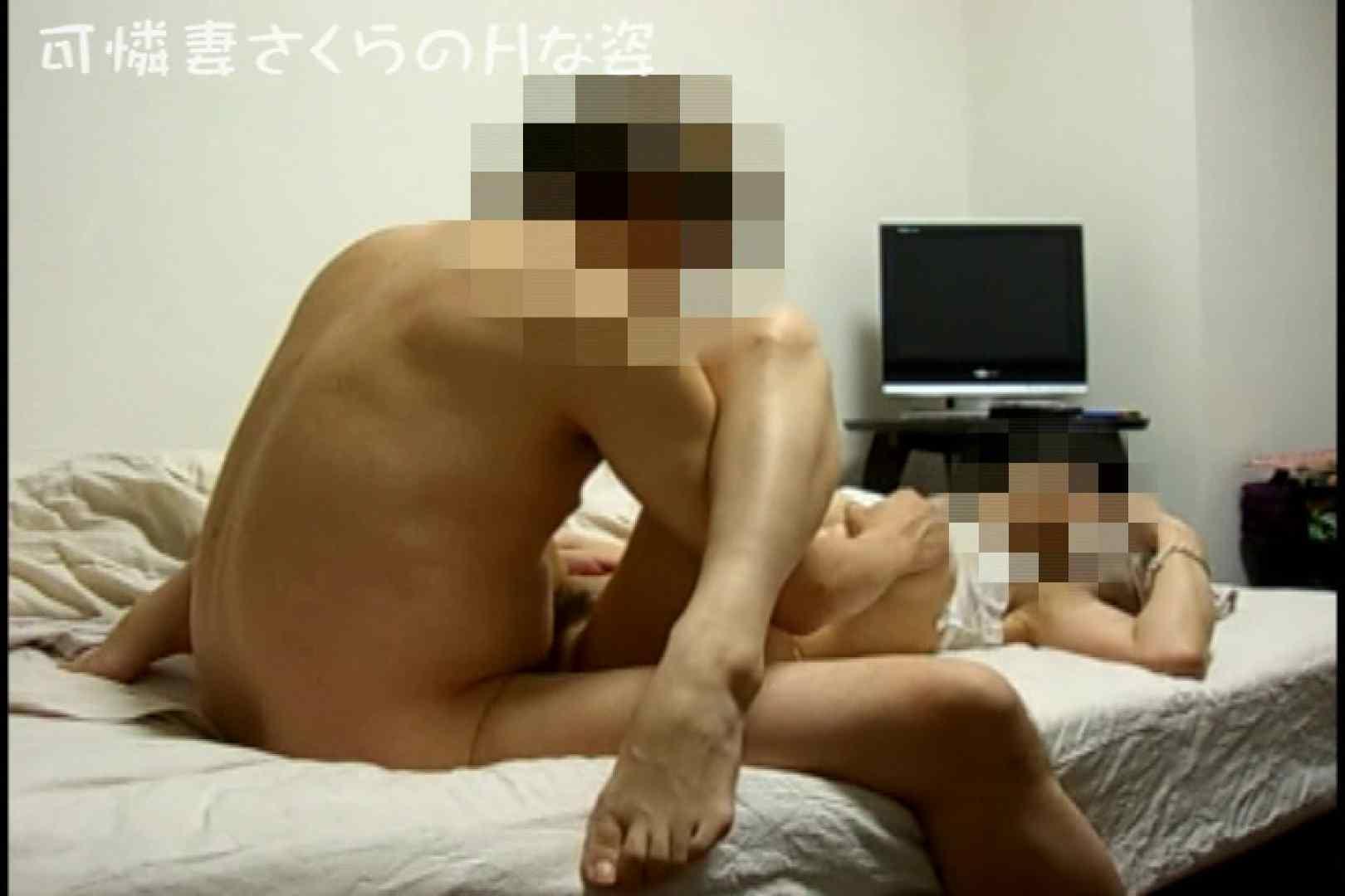 可憐妻さくらのHな姿vol.4後編 エッチなOL   セックス映像  108枚 97