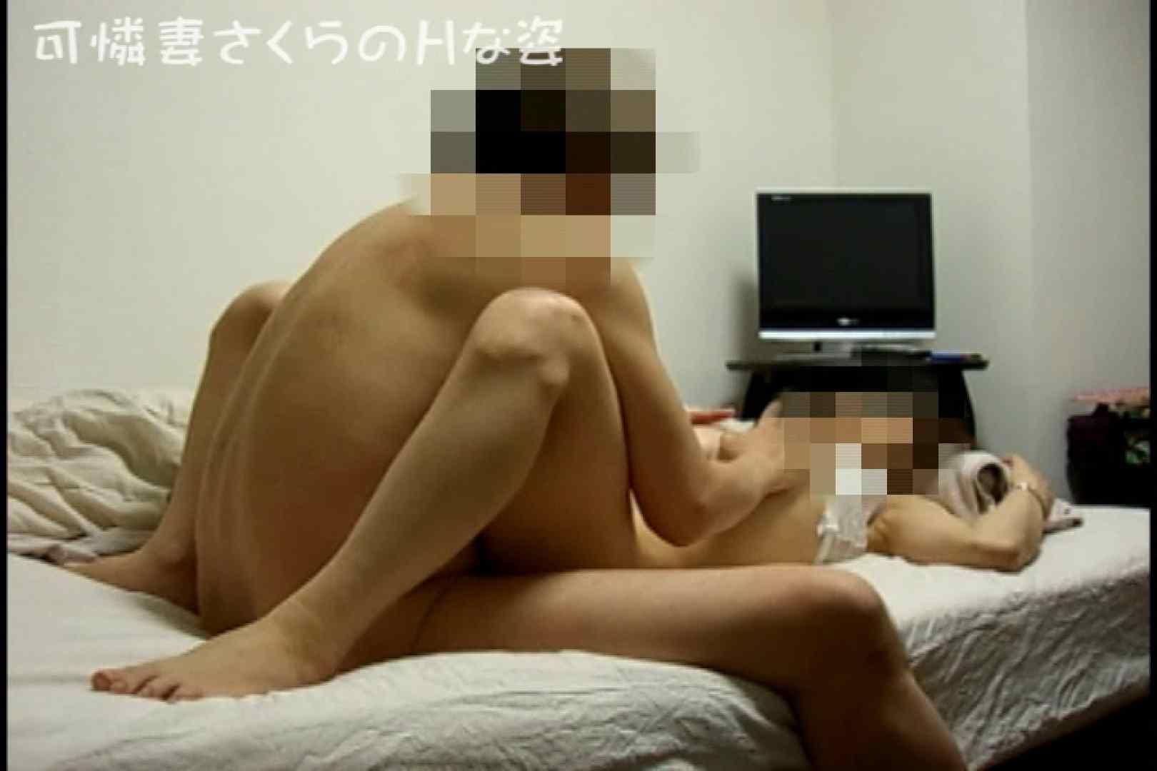可憐妻さくらのHな姿vol.4後編 エッチなOL   セックス映像  108枚 101
