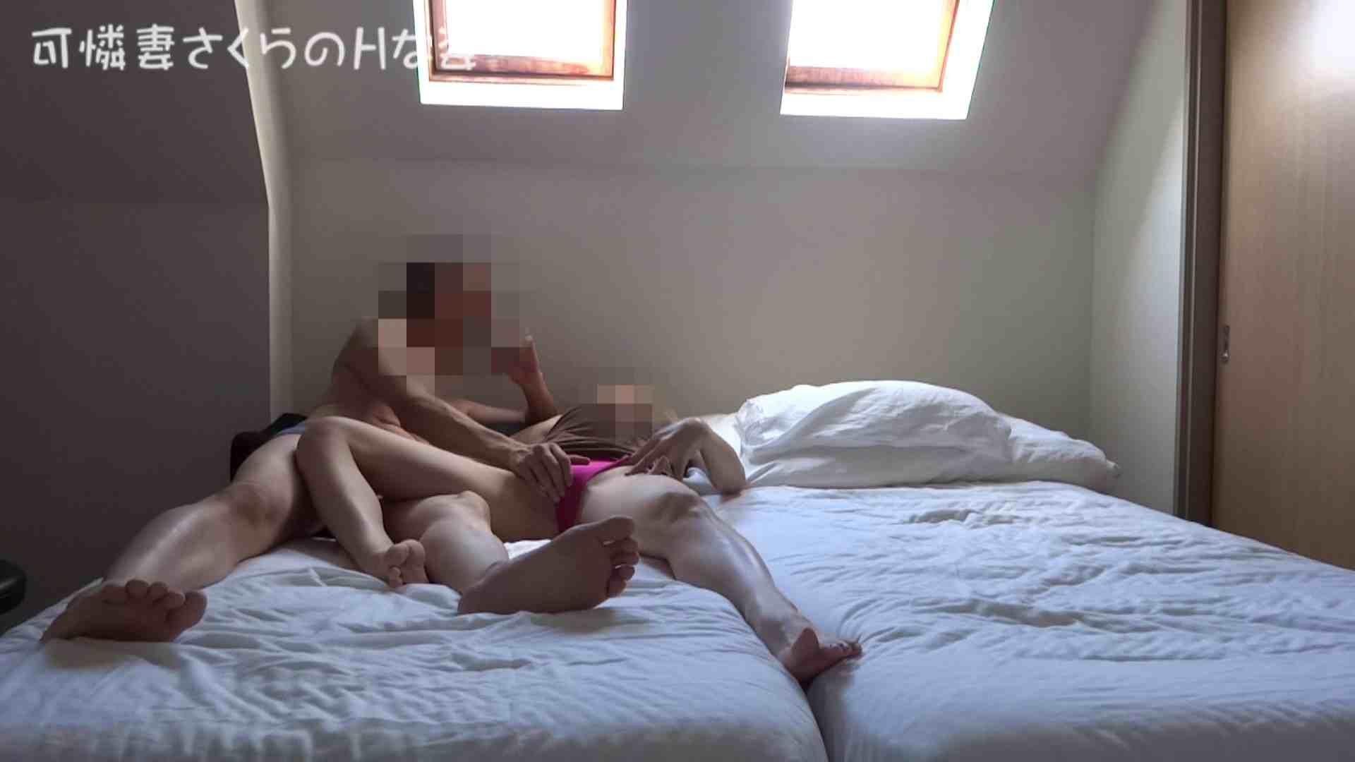 可憐妻さくらのHな姿vol.14 エッチなOL | セックス映像  88枚 16