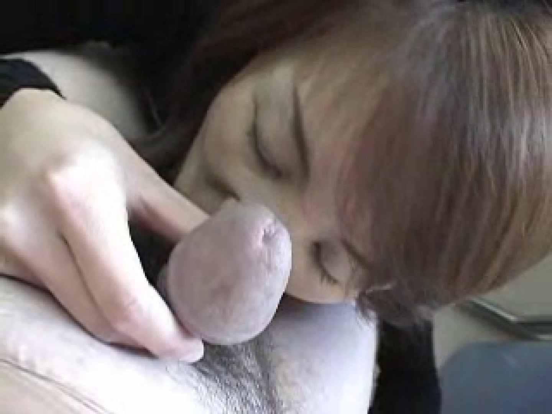 熟女名鑑 Vol.01 黒木まゆ 後編 フェラ | エッチなOL  78枚 13