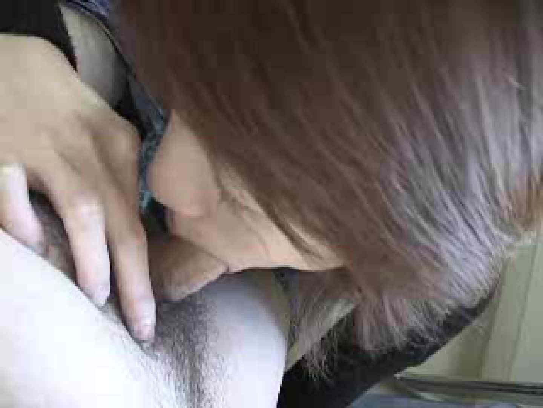 熟女名鑑 Vol.01 黒木まゆ 後編 フェラ | エッチなOL  78枚 17