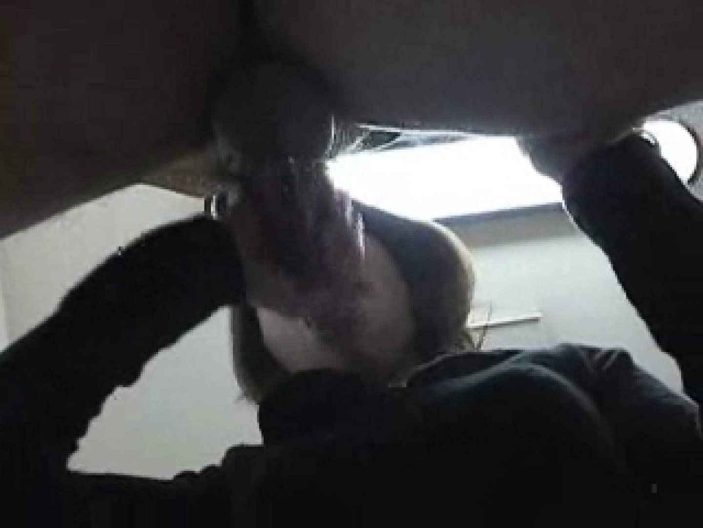 熟女名鑑 Vol.01 黒木まゆ 後編 魅力 ワレメ無修正動画無料 78枚 51