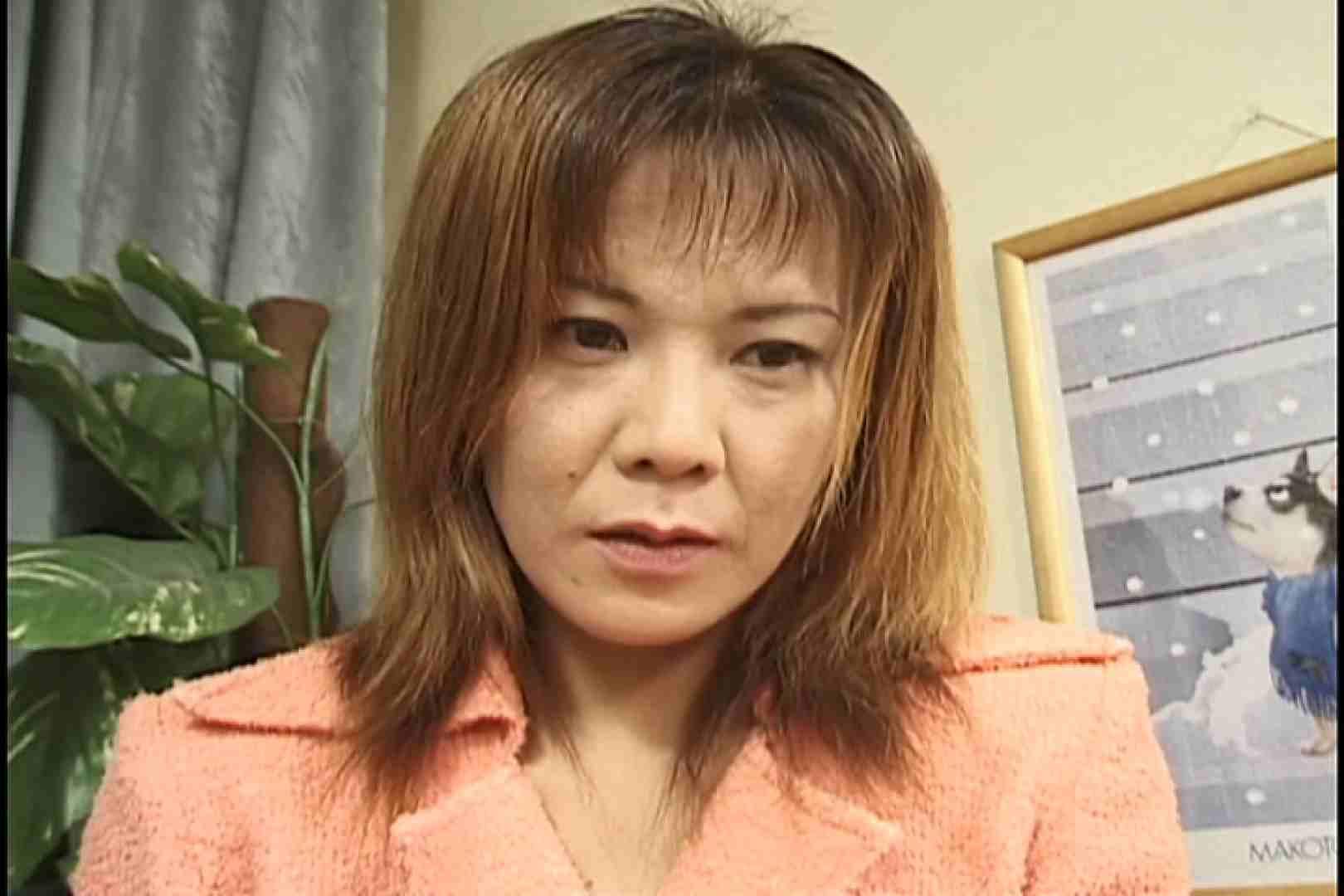 昼間の奥様は欲求不満 ~桜井昌子~ フェラ  90枚 30