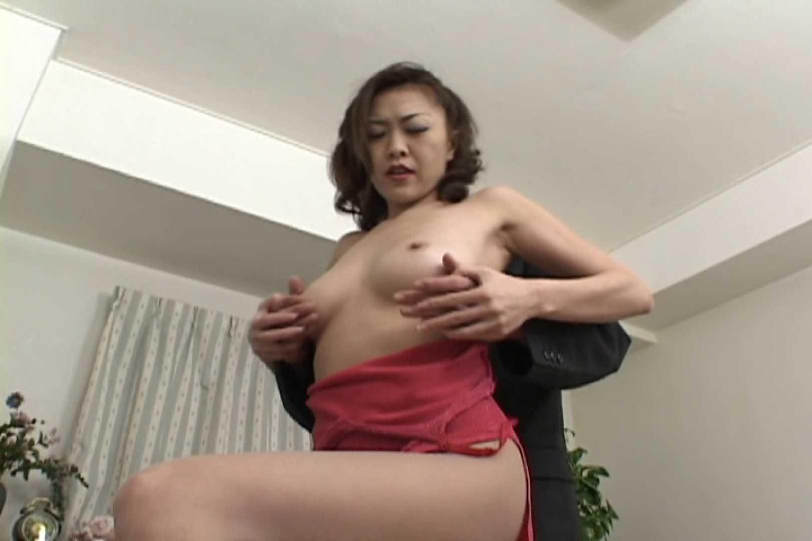 昼間の奥様は欲求不満 ~桜田ゆかり~ 淫乱  108枚 60