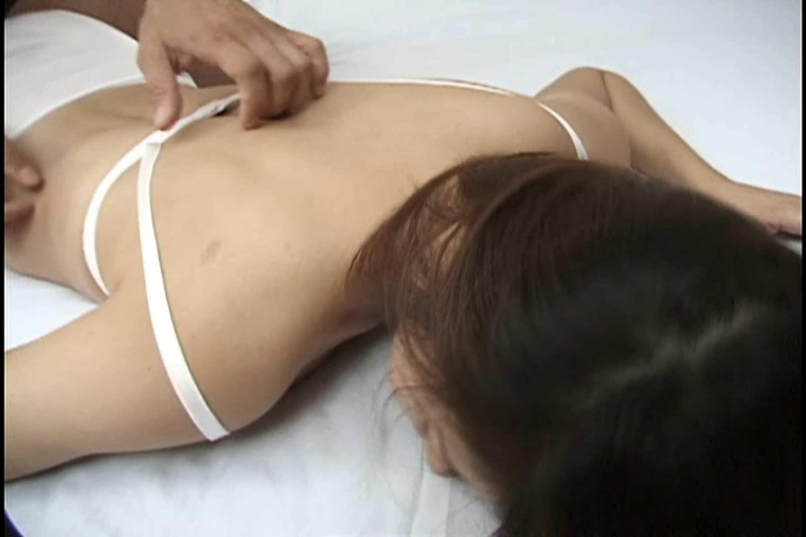 昼間の奥様は欲求不満 ~江口亜紀子~ ローター | バイブ  94枚 34