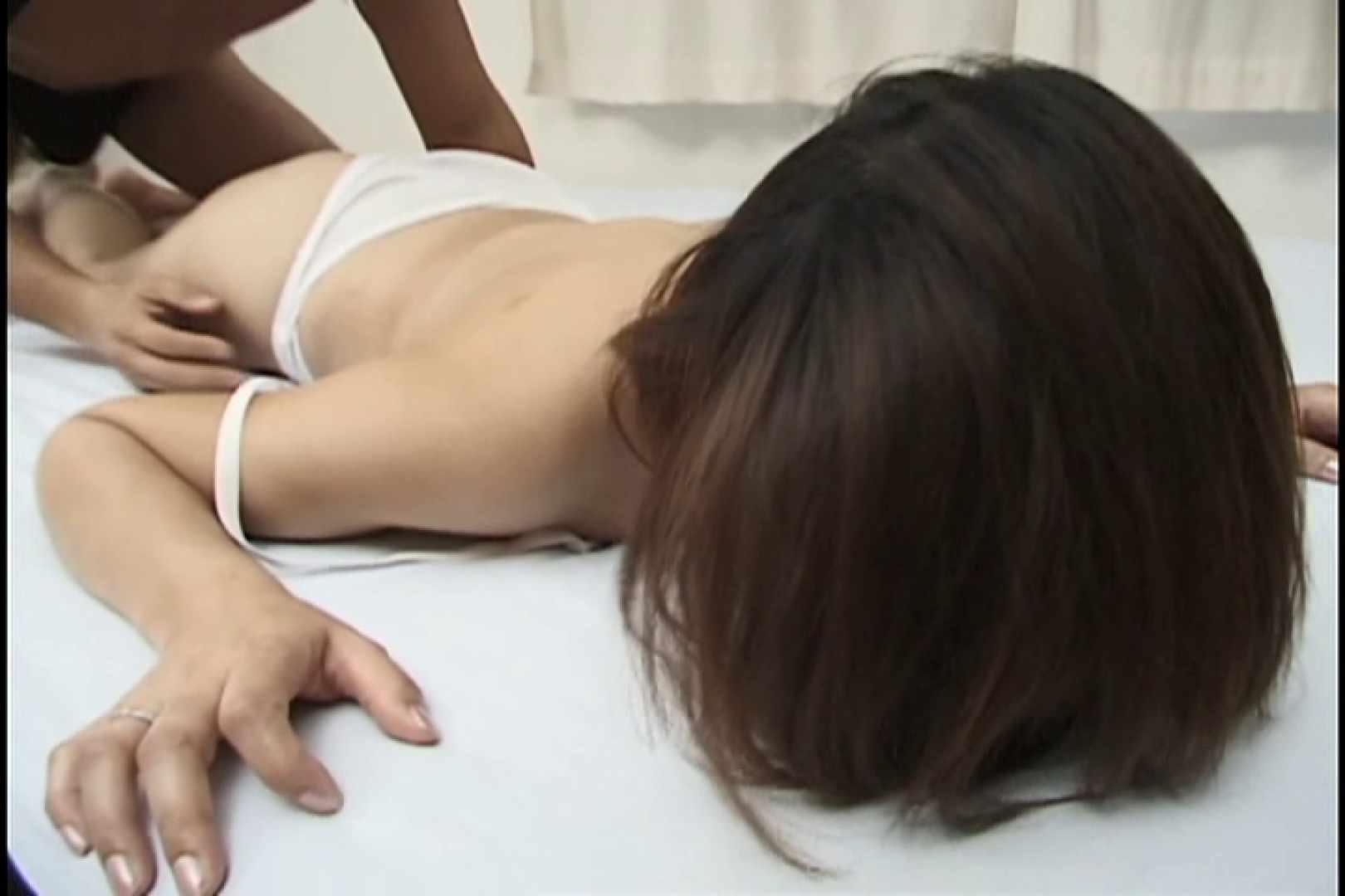 昼間の奥様は欲求不満 ~江口亜紀子~ ローター | バイブ  94枚 43
