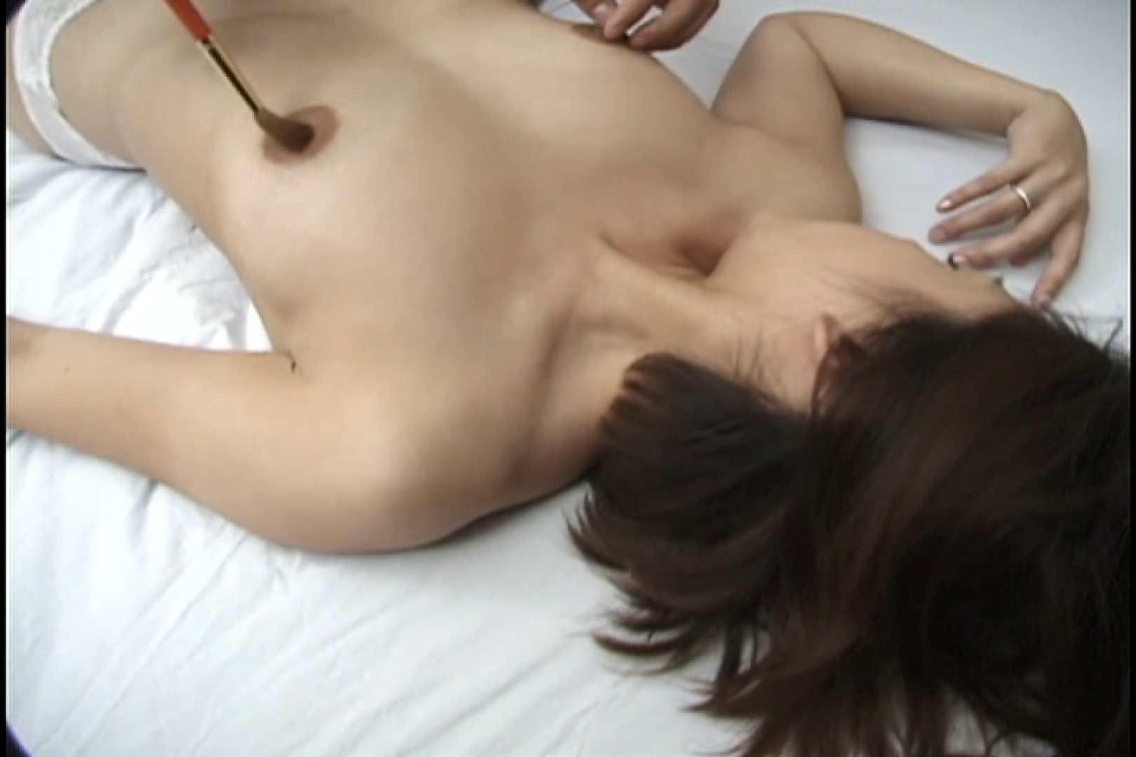 昼間の奥様は欲求不満 ~江口亜紀子~ ローター | バイブ  94枚 46