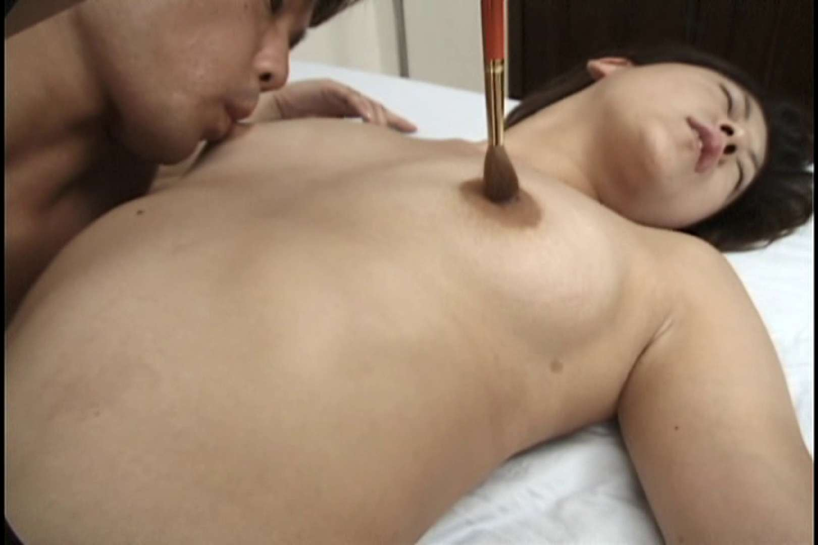 昼間の奥様は欲求不満 ~江口亜紀子~ フェラ ワレメ無修正動画無料 94枚 47
