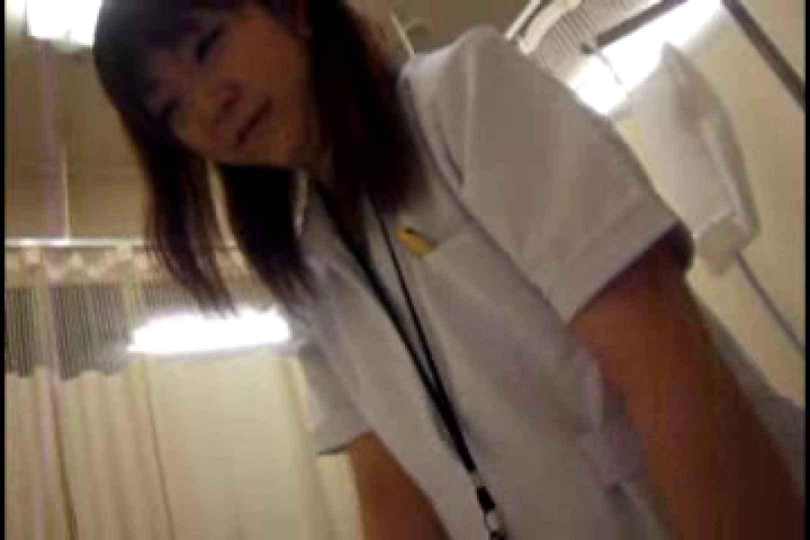 ヤリマンと呼ばれた看護士さんvol1 エッチなOL セックス無修正動画無料 99枚 44