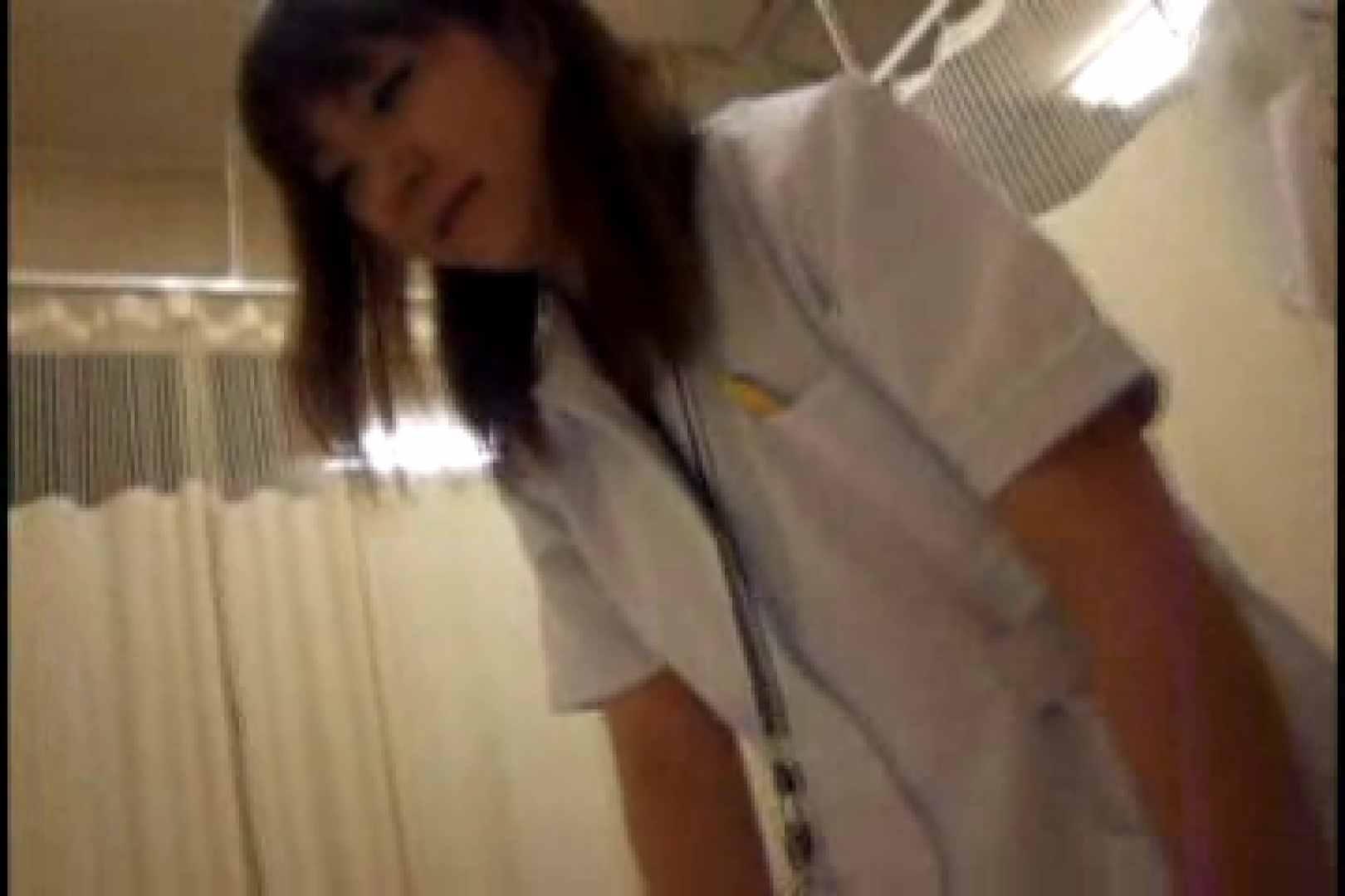 ヤリマンと呼ばれた看護士さんvol1 エッチなOL セックス無修正動画無料 99枚 47