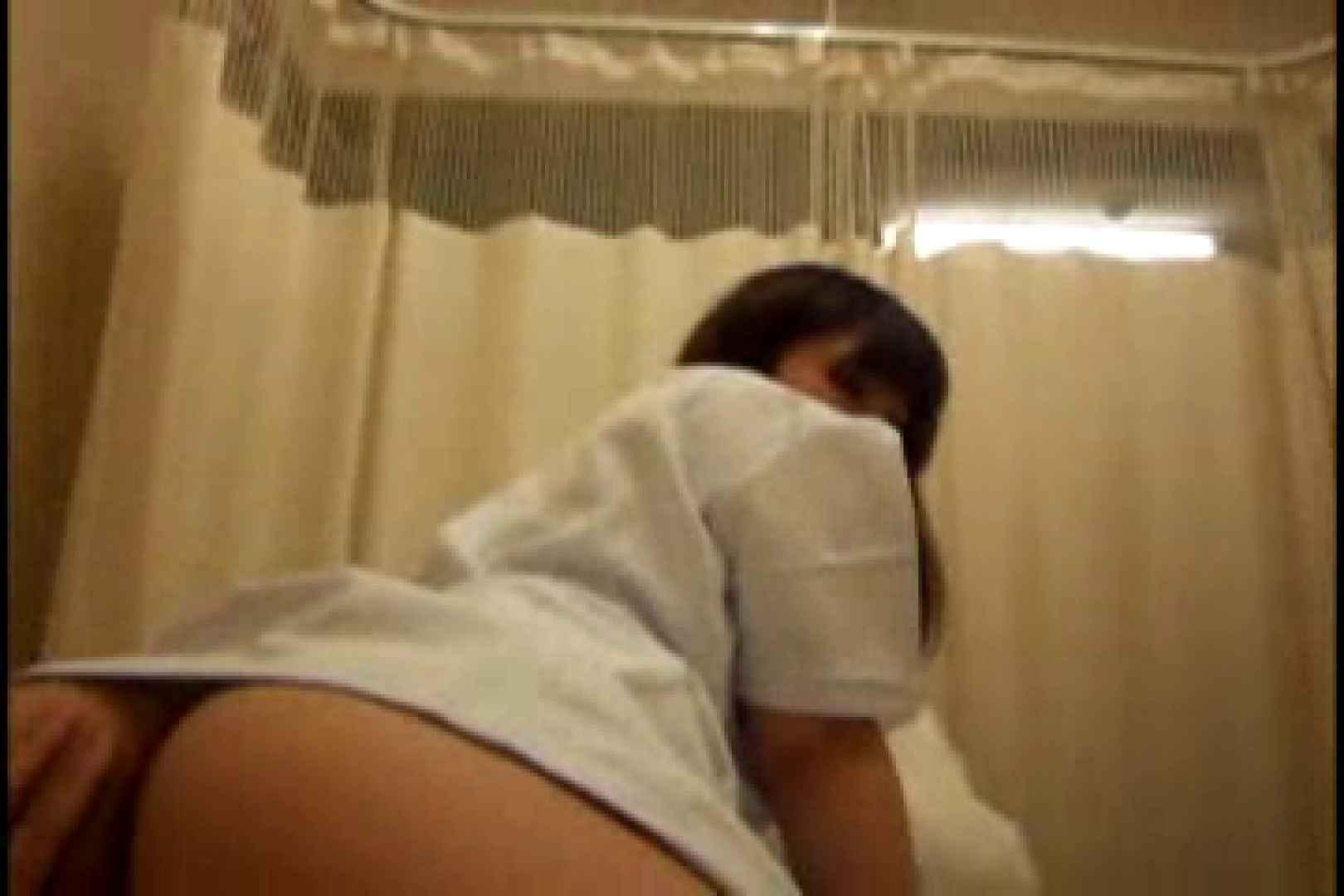 ヤリマンと呼ばれた看護士さんvol2 シックスナイン   エッチなOL  82枚 76