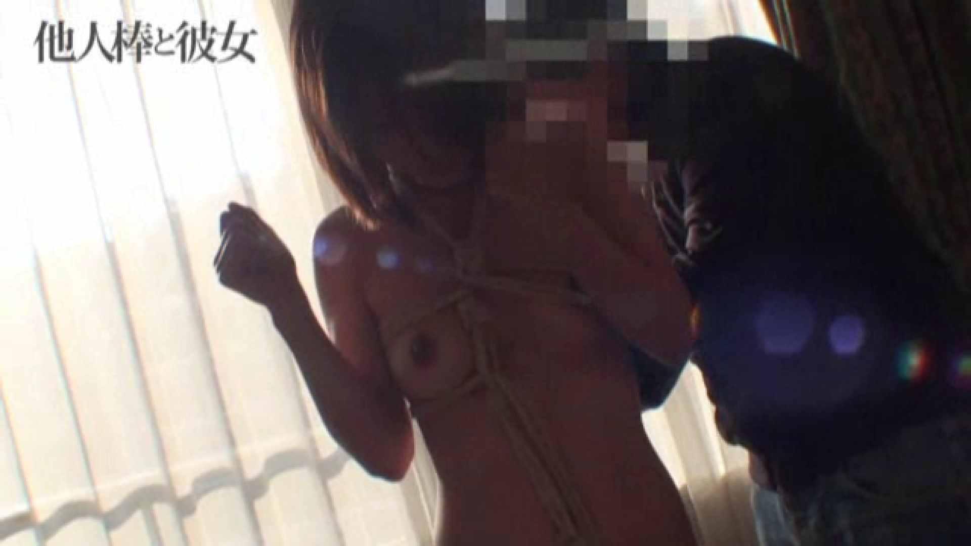 他人棒を強要する彼氏vol.3 投稿 ワレメ無修正動画無料 85枚 11