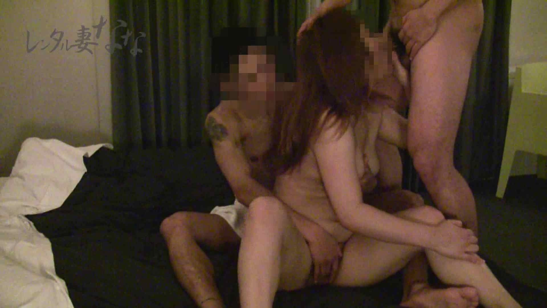 レンタル妻ななのお友達vol.2 セックス映像 隠し撮りオマンコ動画紹介 106枚 19