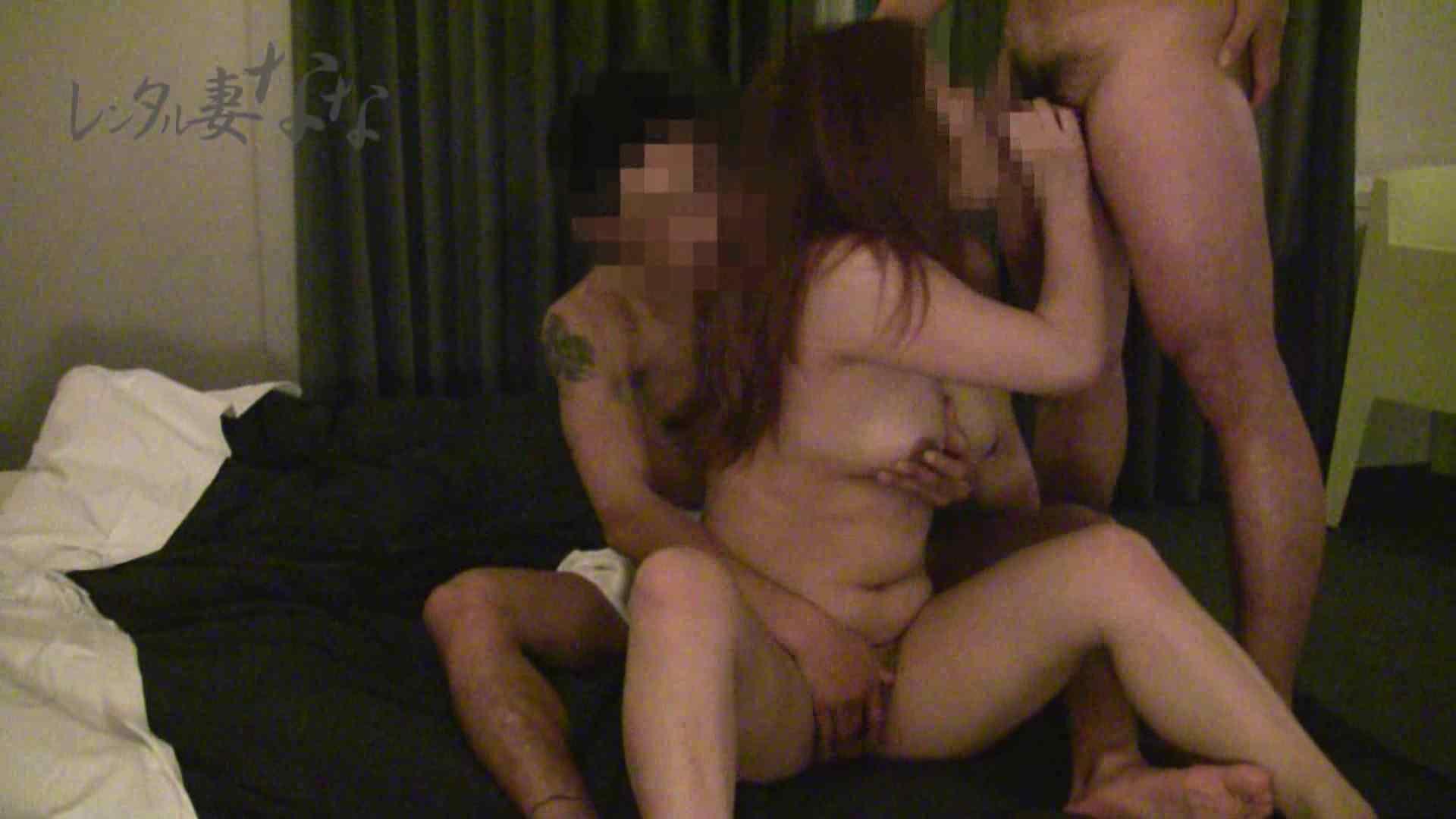 レンタル妻ななのお友達vol.2 セックス映像 隠し撮りオマンコ動画紹介 106枚 23